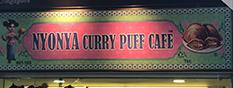 Nyonya curry puf